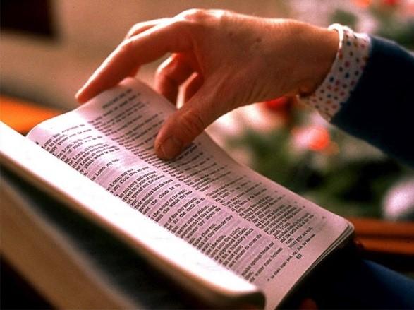 Leer Palabra de Dios